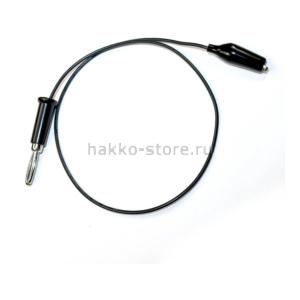 Провод заземления Hakko B1754 для тестера FG-101
