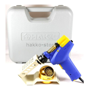 Чемодан для переноски Hakko C5000 (для FR-300)